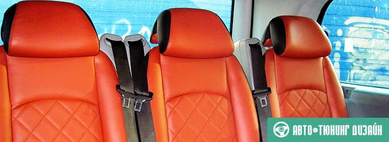 Авто-тюнинг дизайн пертяжка сидений